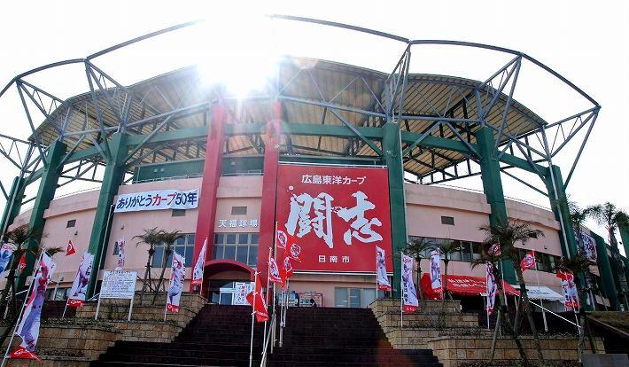 2012年撮影 カープキャンプ地 天福球場