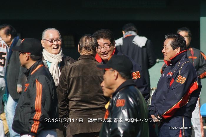 2013年2月11日 読売巨人軍 春季宮崎キャンプにて
