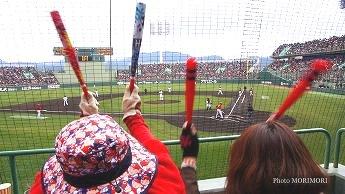 WBC 侍ジャパン 宮崎キャンプ 強化試合(対広島) 01 外野風景