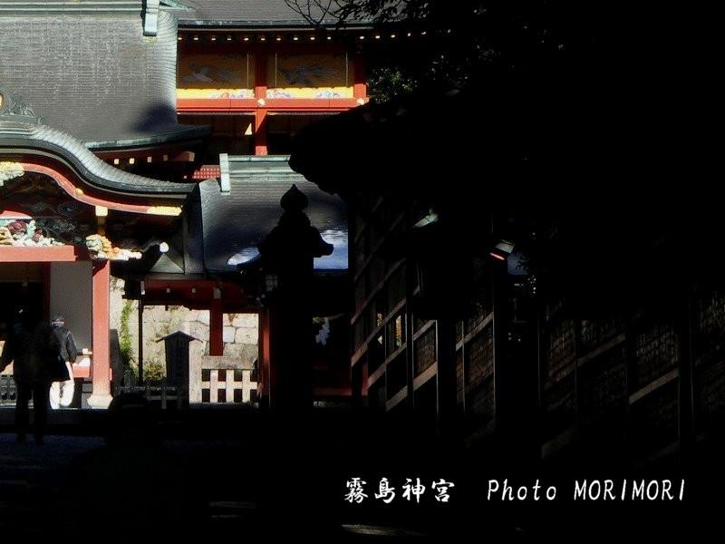 霧島神宮拡大写真01−4