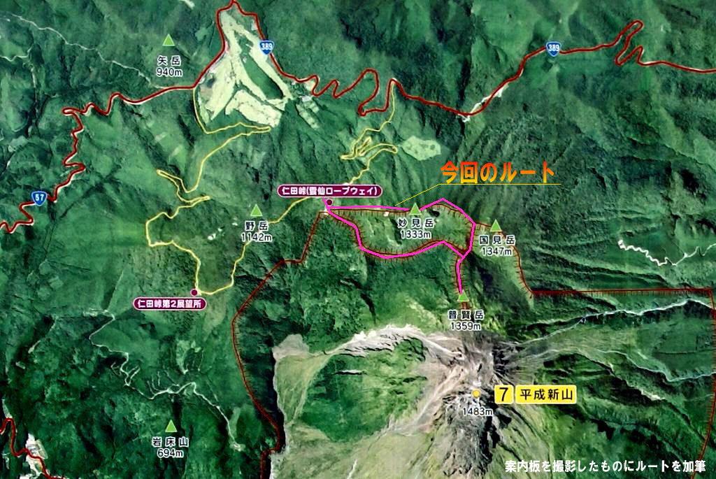 雲仙普賢岳登山 普賢岳の写真