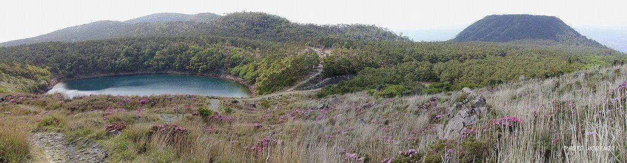 不動池〜甑岳 えびの高原