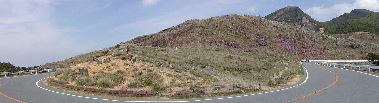 硫黄山 えびの高原 パノラマ写真