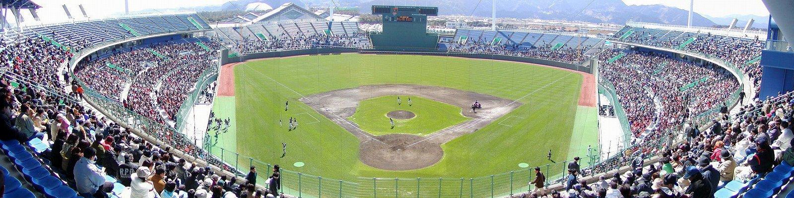 KIRISHIMA サンマリンスタジアム ホークス vs ジャイアンツ練習試合